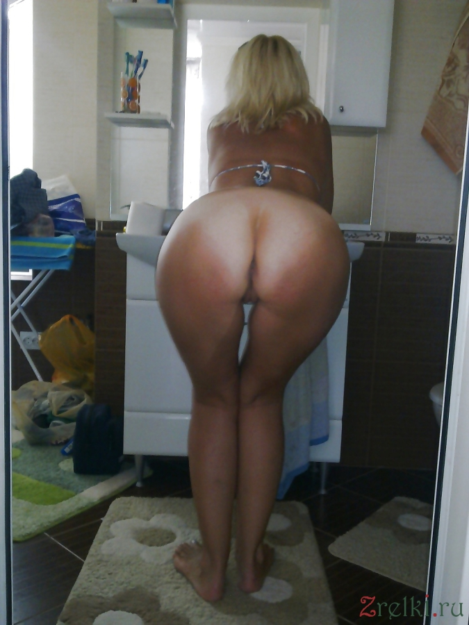 Ass amateur mom nude sexy
